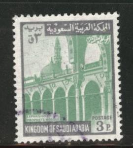 Saudi Arabia Scott 505b used 3p 1976 stamp
