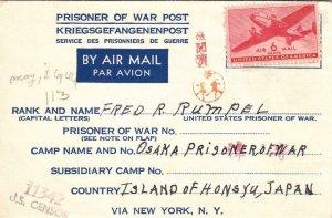 WW2: POW: Parma, ID to Wake Island, See Remark (C4041)