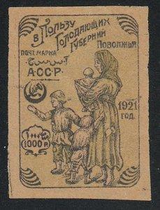 Azerbaijan - 1922 - SC B2 - LH - Counterfeit