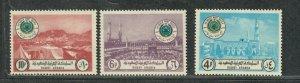 Saudi Arabia Sc#636-638 M/NH/VF, Cv. $27
