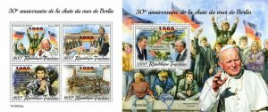 Z08 TG190535ab TOGO 2019 Fall of Berlin Wall MNH ** Postfrisch