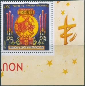 New Caledonia 2009 SG1464 New Year of the Ox MNH