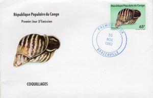 Congo 1983 Sc#677 SEASHELLS MARINE LIFE Single 65F Perforated Official FDC