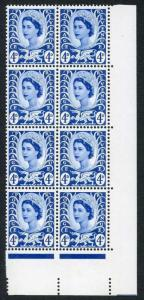 XW7a 4d Ultramarine Wales White Spot before E of POSTAGE Two 9.5mm Bands M/M