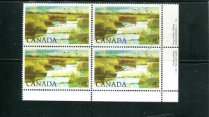 Canada #937  LR PB  Mint VF NH- Lakeshore Philatelics