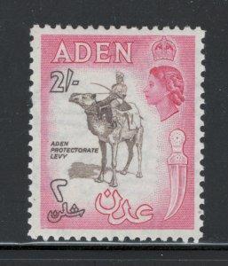 Aden 1953 Queen Elizabeth Definitive 2sh Scott # 57 MH