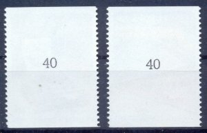 Greece 1988 Europa Imperforate with Numerals. MNH VF