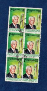 PHILIPPINES Sc 1359 Used Block Of Six Sergio Osmena F-VF (1978):