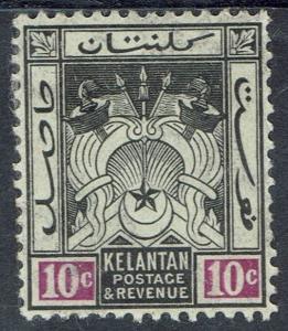 KELANTAN 1911 ARMS 10C WMK MULTI CROWN CA