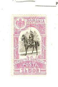 Romania Scott 204     [ID#423079]