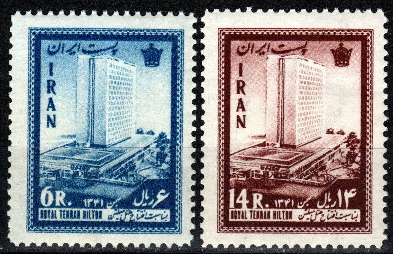 Iran #1234-5 MNH CV $10.00  (X6926)