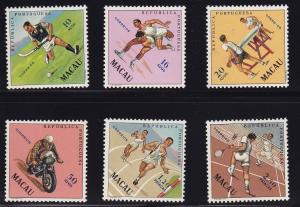 Macau Scott # 394 - 399 set VF-OG mint never hinged scv $ 75 ! see pic !