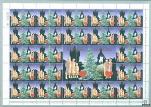 Denmark. Christmas Sheet Mnh 1995. Junior Chamber.Local Esbjerg. Christmas Tree.
