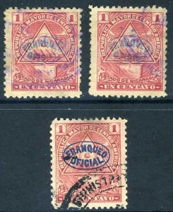 Nicaragua 1898 ⭐ Seebeck ⭐ Officials ⭐ Unwatermarked ⭐ Used ⭐ O369 ⭐☀⭐☀⭐☀⭐