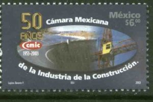 MEXICO 2310, CHAMBER OF INDUSTRY & CONSTRUCTION 50th ANNIVERSARY. MINT, NH. VF.