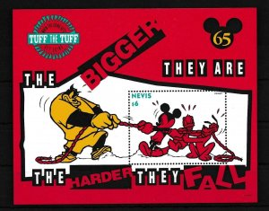[23227] Nevis 1994 Disney 65th Birthday Mikey Mouse is tug of war MNH