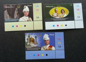 *FREE SHIP Silver Jubilee Of Sultan Perak Malaysia 2009 Royal (stamp plate) MNH