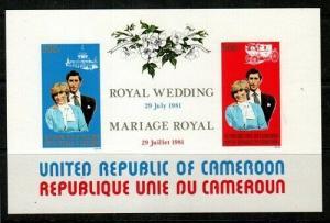 Cameroun Scott 695a Mint NH imperf (Catalog Value $20.00)
