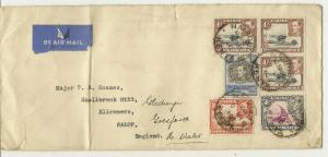 KUT 1940 Cover to Ellesmere UK