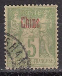 France Off China 2 Cer 2 Used F/VF 1894 SCV $3.00