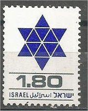 ISRAEL, 1979, MNH £1.80, Star of David Definitive, Scott 584