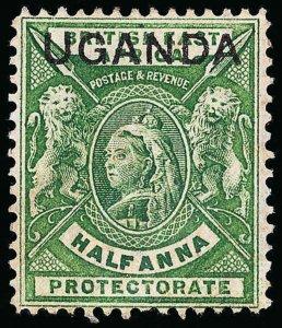 Uganda Scott 77 Variety Gibbons 92w Mint Stamp