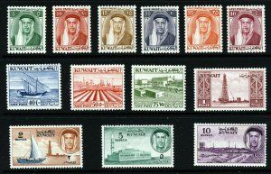 KUWAIT QE II 1958-9 Sheikh Abdullah & Dhows Set SG 131 to SG 143 MINT