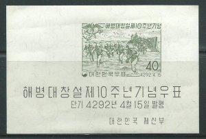1959 South Korea Scott Catalog Number 291a Souvenir Sheet Unused Never Hinged