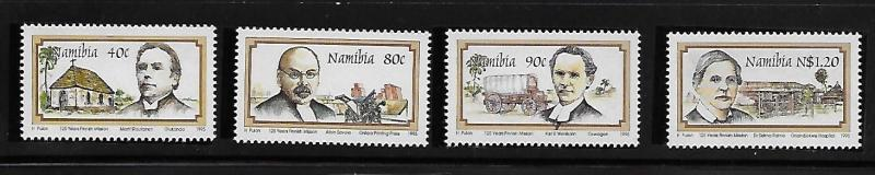 Namibia 1995 Finnish Mission 125th Anniversary MNH A660