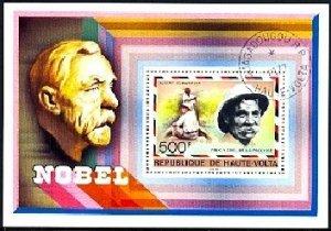 Nobel Prize Winner, Peace, Albert Schweitzer, Burkina Faso S/S SC#445 used