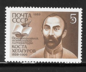 Russia Mint Never Hinged [6022]