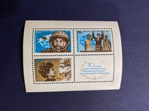 Russia 4092 XFNH, SPACE, CV $3