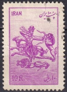 Iran #9812  F-VF  Used CV $30.00  (Z4945)