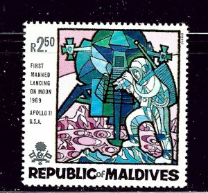 Maldive Is 301 MNH 1969 Issue