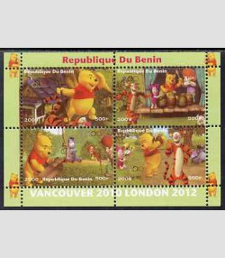 DISNEY Winnie The Pooh Sheet Perforated Mint (NH) #1