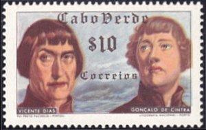 Cape Verde # 278 hinged ~ 10¢ Dias & de Cintra