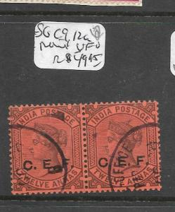 INDIA CHINA EXPED FORCE  (PP2409B) QV 12A SGC9   PR  VFU