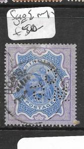INDIA   (P1705B)  QV  5R  SG 109 PERF IN   SON CDS  VFU