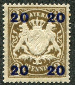 Bavaria Sc.# 237b  MNH**