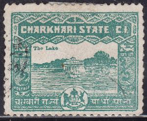 India Charkhari 28 Hinged 1931 Guesthouse