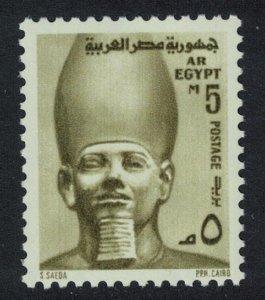 Egypt Rameses II No Wmk 1973 MNH SG#1132b MI#1147Y