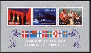 Faroe Isl MNH S/S 249a Artists & Musicians 1995 SCV 4.00