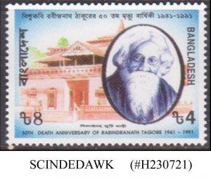 BANGLADESH - 1991 50th DEATH ANNIV. OF RABINDRANATH TAGORE - 1V MNH