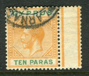 CYPRUS; 1921 early GV issue fine used 10pa. Marginal value,