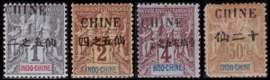 French Offices in China Scott 18, 19a, 20, 27 (1902-04) Mint H F-VF, CV $45.25