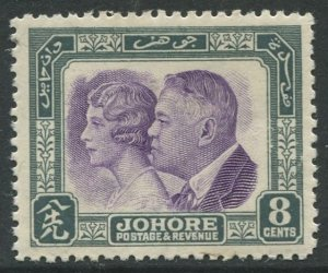 STAMP STATION PERTH Johore #126 Sultan Ibrahim & Sultana MH 1935