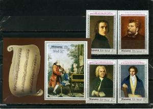 MANAMA 1969 PAINTINGS/FAMOUS COMPOSERS SET OF 4 STAMPS & S/S PERF. MNH