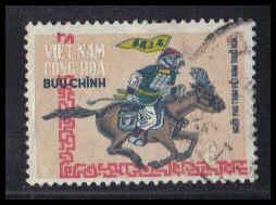 Vietnam Used Very Fine ZA6353