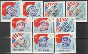 Romania #C151-60  MNH CV $8.00 (S1742L)