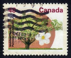 **U-Pick** Stamp Stop Box #116 Item 32